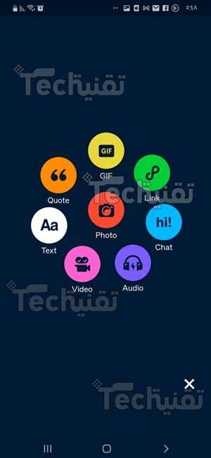 تحميل برنامج Tumblr للكمبيوتر 2021 تمبلر عربي