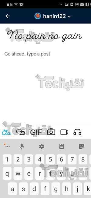 تحميل برنامج Tumblr للكمبيوتر