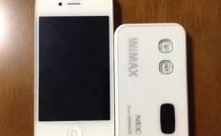wifi最安値契約で携帯料金・自宅ネット料金節約の裏技!