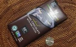 グルテンフリーでカカオ88%Endangered Speciesのダークチョコレート