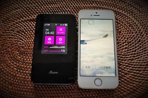 iPhoneの格安LTEシム運用におすすめのwifiルーター