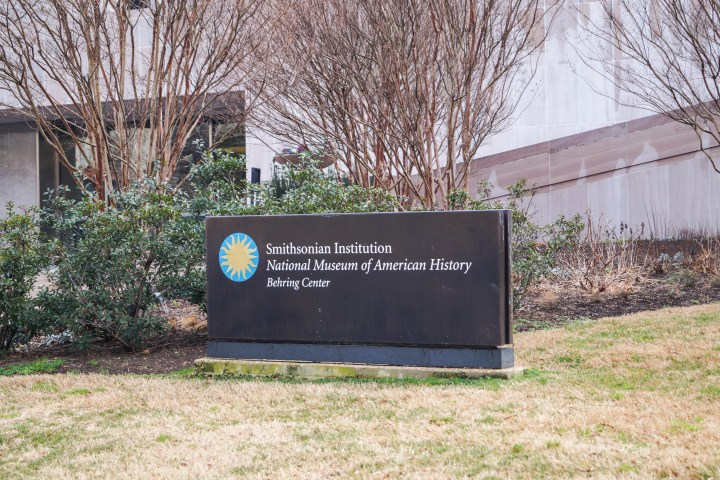 Smithsonian Institution National Museum of American History: Behring Center