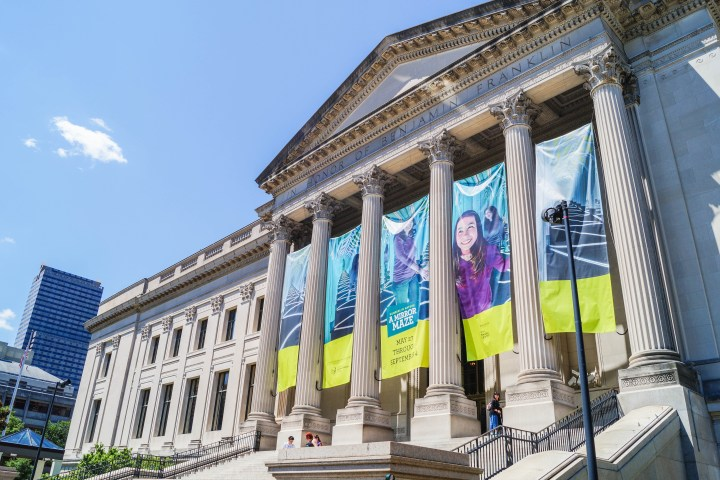 Outside of The Franklin Institute building.