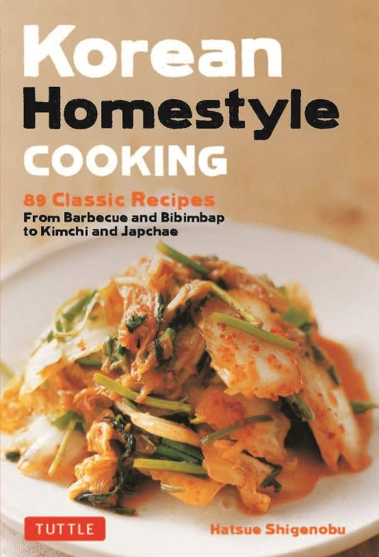 Cookbook cover- Korean Homestyle Cooking: 89 Classic Recipes From Barbecue and Bibimbap to Kimchi and Japchae by Hatsue Shigenobu.