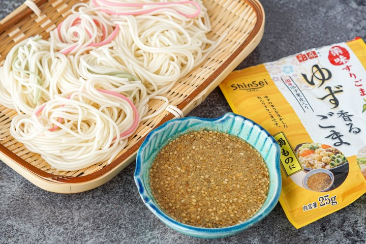 Yuzu Sesame Sauce from Umai Crate Box Review