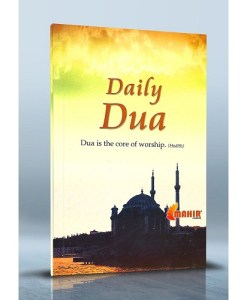 Daily Dua (English-Arabic)