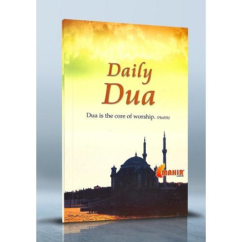 Daily Dua (English-Arabic) Supplications