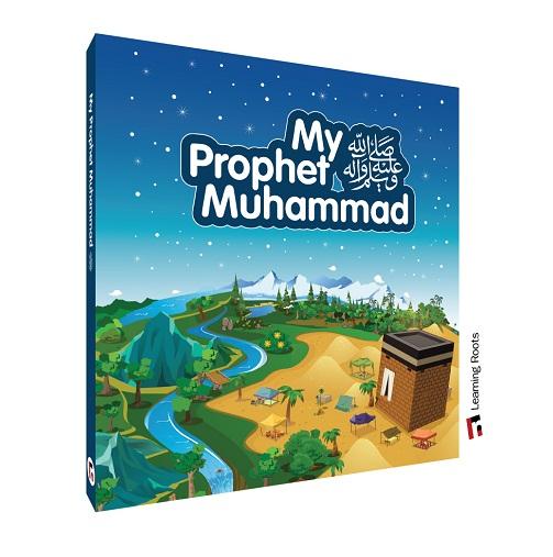 My Prophet Muhammad (PBUH)