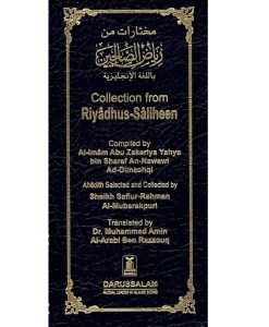 Collection from Riyad us Saliheen (Longsize)
