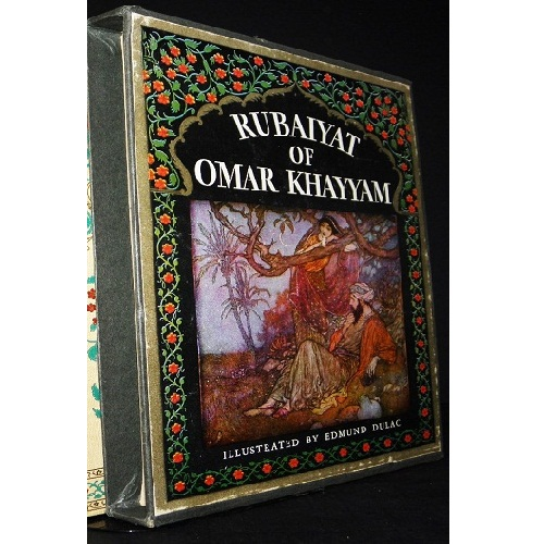 The Mishkat al-Anwar (The Niche for Lights) & The Rubayyat of Omar Khayyam