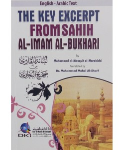 The Key Excerpt from Sahih Al-Iman Al-Bukhari