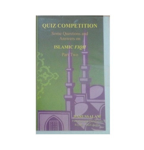 Quiz competition cards on islamic fiqh part 1 tarbiyah books plus home stopboris Image collections