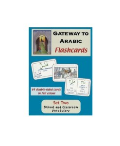 Gateway to Arabic Set Two Flashcards