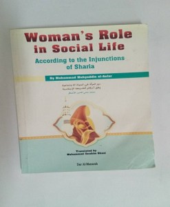 Woman's Role in Social Life