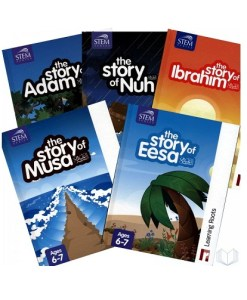 Stories of the Prophets (Adam, Nuh, Ibrahim, Musa, Eesa) By Learning Roots