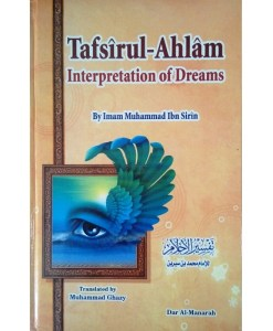 Tafsirul-Ahlam The Interpretation of Dream