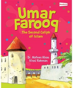 Umar Farooq (The Second Caliph of Islam)