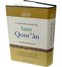 Noble Quran French - Le sens des versets du Saint Qouran SL:05AL3 Interpretation of the meanings of the Noble Quran with Arabic text in the modern French language. A summarized version of At-Tabari, Al-Qurtubi and Ibn Kathir with comments from Sahih Al-Bukhari. This summarized 1 volume version offers brief commentary and Ahadith wherever necessary. This unique combination of commentary and relevant Ahadith makes this a very useful study reference tool. The Arabic text is taken from Mushaf al Madinah.