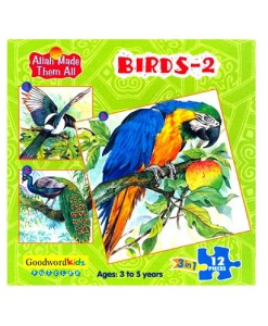 Birds 2 (Allah Made Them All - Box of 3 Puzzles)