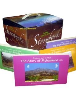 Prophets sent by allah 15 book set