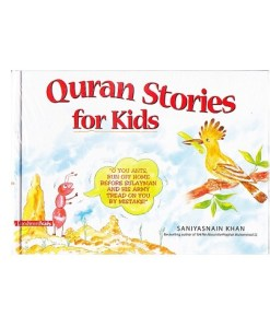 Quran-Stories-for-Kids