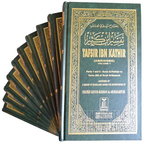 TAFSIR IBN KATHIR EBOOK