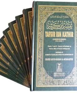 Tafsir ibn Kathir