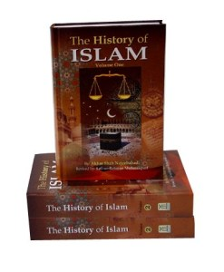 The History of Islam 3 Volumes Set