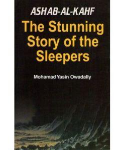 Ashab Al Kahf Mohamad Yasin Owadally