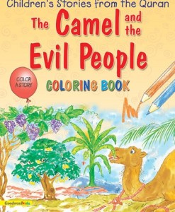 The Camel and The Evil People by Saniyasnain Khan