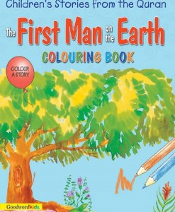 The First Man on the Earth Colouring Book by Saniyasnain Khan