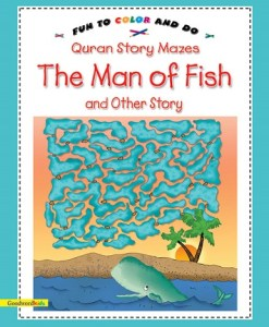 The Man of Fish and Other Story by Saniyasnain Khan