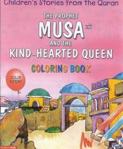 The Prophet Musa and the Kind-Hearted Queen (Colouring Book)