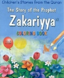 The Story of the Prophet Zakariya (Colouring Book)