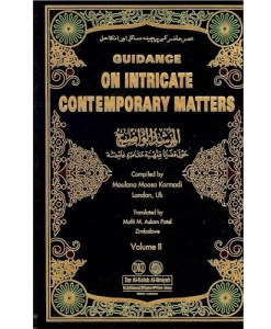 Guidance on Intricate Contemporary Matters