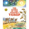 The Story of the Prophet Yusuf