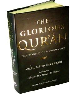 the glorious quran abdul majid daryabadi