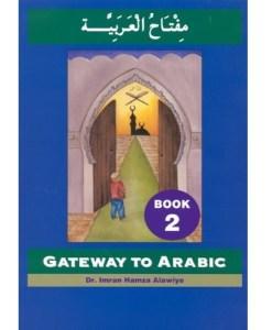 Gateway to Arabic, Book 2 (Arabic)