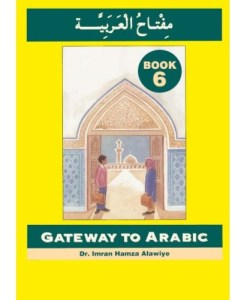Gateway to Arabic, Book 6 (Arabic)