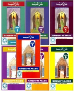 Gateway to Arabic Full Set Volume 1 to 7 Complete Set