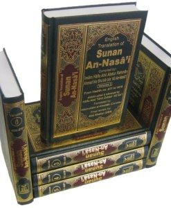 English Translation of Sunan An-Nasa'i (Volume 1 - 6)