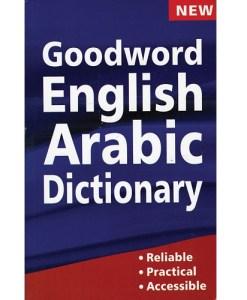 Goodword English Arabic Dictionary (Mohd Harun Rashid)