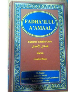 Fadha'Ilul A'Amaal (Fazail-e-Aamaal)