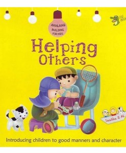 Helping Others: Good Manners and Character (Akhlaaq Building Series)