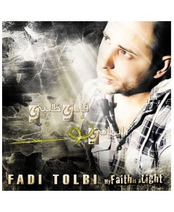 Fadi Tolbi My Faith is a Light