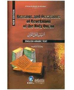 Reasons and Occasions of Revelation of the Holy Quran