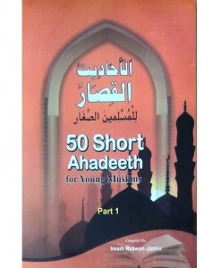 50 Short Ahadeeth for Young Muslims Part 1 by Ridwan Jamiu
