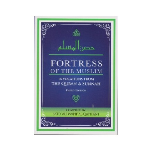 Fortress of the Muslim – Invocations from the Quran and Sunnah by Dawah Corner