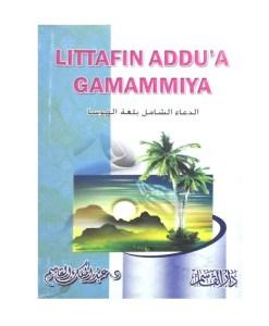 Littafin Addu'a Gamammiya 250