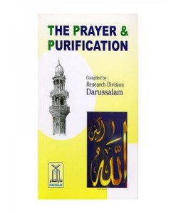 The Prayer and Purification